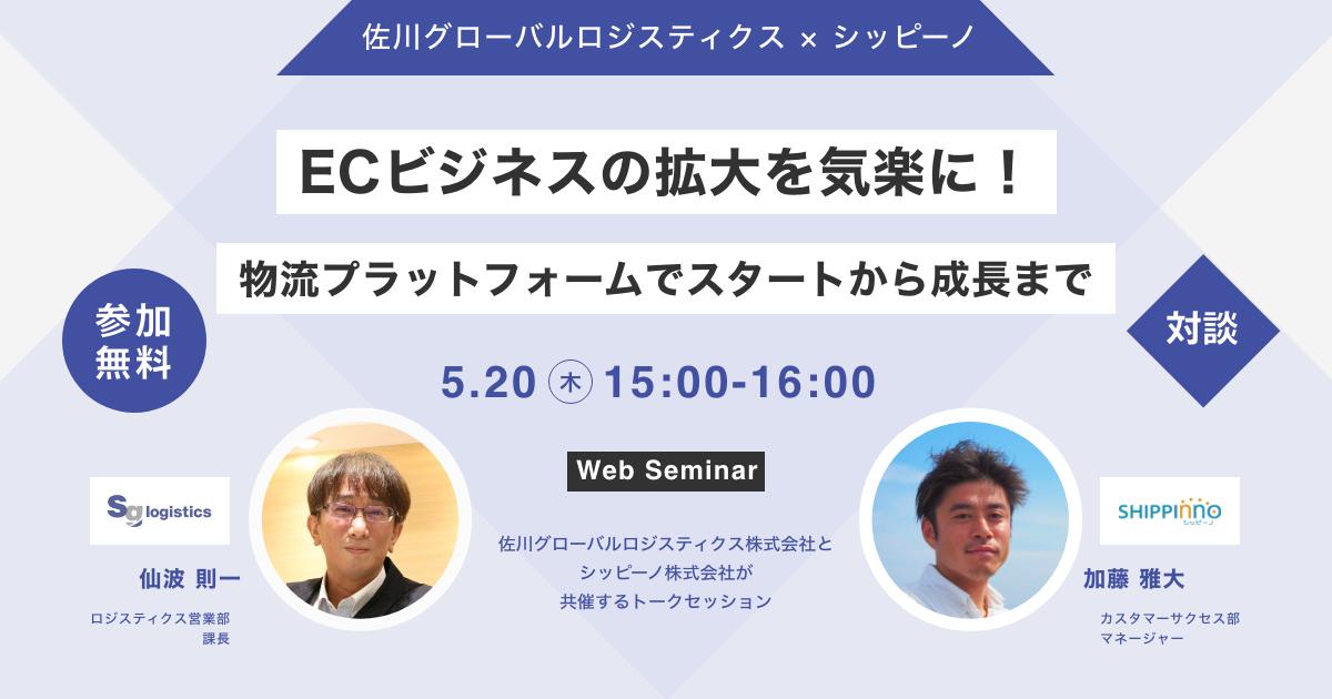 210422_seminar_ogp.jpg